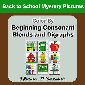 Color By Blends & Digraphs - Back To School Mystery Pictures