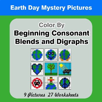 Color By Blends & Digraphs - Earth Day Mystery Pictures