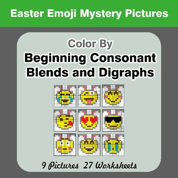 Color By Blends & Digraphs - Easter Emoji Mystery Pictures