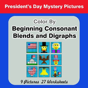 Color By Blends & Digraphs - President's Day Mystery Pictures