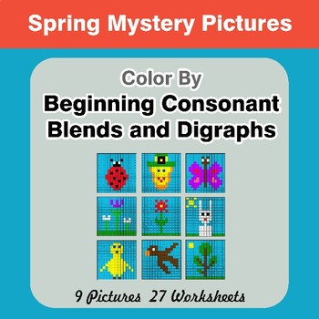Color By Blends & Digraphs - Spring Mystery Pictures