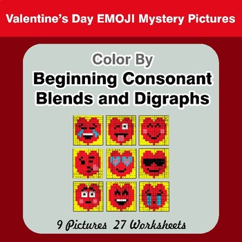 Color By Blends & Digraphs - Valentine's Day Emoji Mystery Pictures