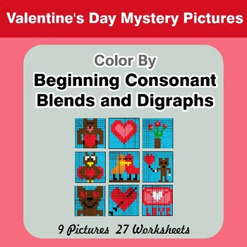 Color By Blends & Digraphs - Valentine's Day Mystery Pictures