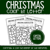 Color By Capital Letter Christmas Preschool Worksheets