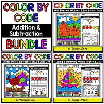 Color By Code Addition & Subtraction 0-10 Bundle
