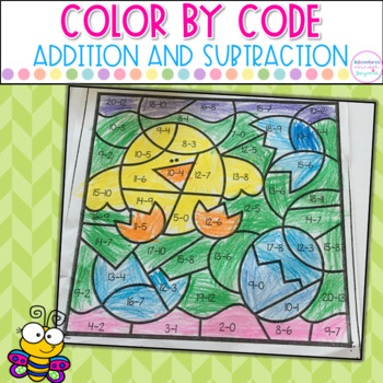 Color By Code- Addition and Subtraction