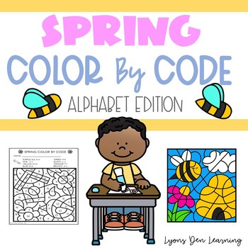 Color By Code - Alphabet - Spring Edition