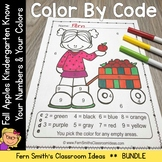 Color By Code Apples Numbers and Colors