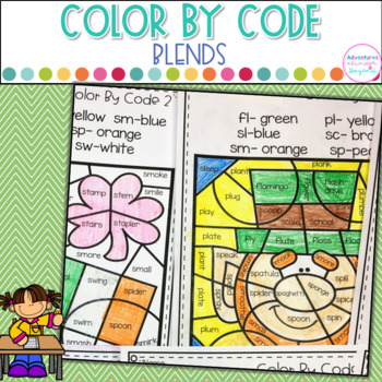 Color By Code- Beginning Blends