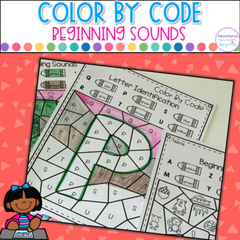 Color By Code- Beginning Sounds and Letter Identifcation
