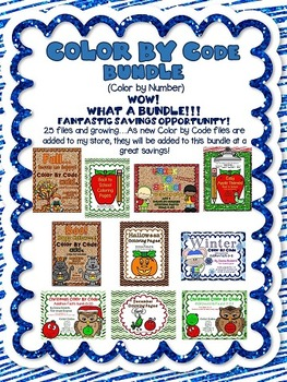 Color By Code (Color by Number) bundle Fantastic Savings Opportunity!