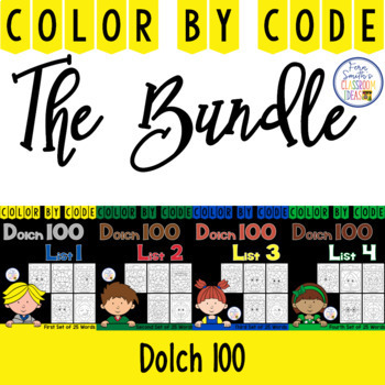Color By Code Dolch 100 Discounted Bundle