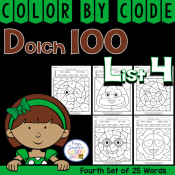 Color By Code Dolch 100 Words List Four