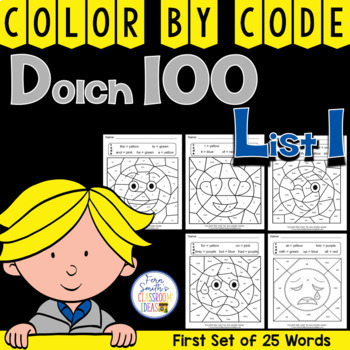 Color By Code Dolch 100 Words List One
