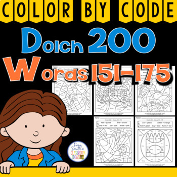 Color By Code Dolch 200 Words 151-175