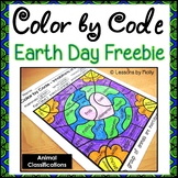 Color By Code Earth Day Freebie {Animal Groups}