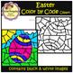 Color By Code - Easter - Clip Art (School Designhcf)