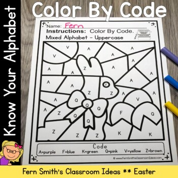 Easter Color By Code Kindergarten Know Your Uppercase and Lowercase Alphabet