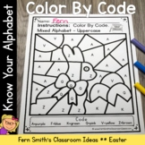 Color By Code Easter Mixed Alphabet Uppercase and Lowercas