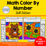 Color By Code   Fall Math Review