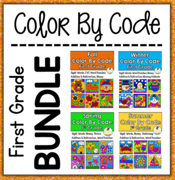 Color By Code First Grade Bundle