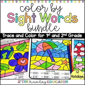 Color By Sight Words Bundle for First and Second Grade