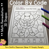 Color By Code For Math Remediation Basic 3D Shapes Humpty