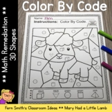 Color By Code For Math Remediation Basic 3D Shapes Mary Ha