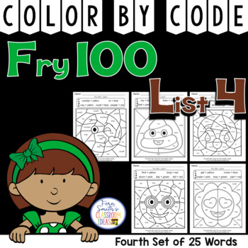 Color By Code Fry 100 Words List Four