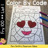 Fry 100 Words List 1 Color By Code