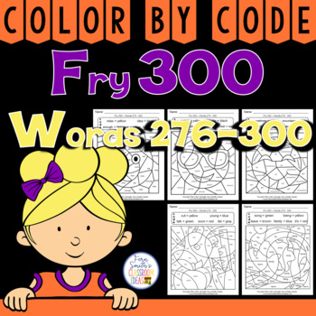 Color By Code Fry 300 Words 276-300