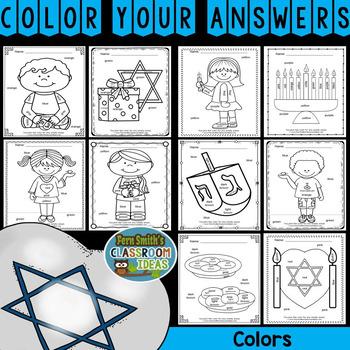 Color By Code Hanukkah Celebration Know Your Colors