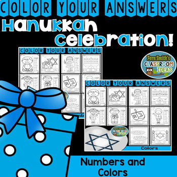 Color By Code Hanukkah Know Your Numbers and Know Your Colors Bundle