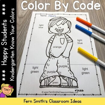 Color By Code Happy Students Know Your Colors