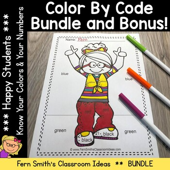 Color By Code Happy Students Know Your Numbers and Know Your Colors Bundle