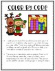 Color By Code: Holiday Freebie