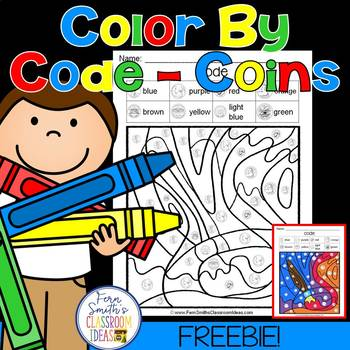 Color By Code Identification of Coins Freebie