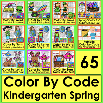 Color By Code Kindergarten Bundle for Spring, St. Patrick, Earth Day, Easter