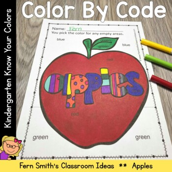 Color By Code Apples Know Your Colors