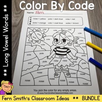 Color By Code Long Vowel Words Bundle