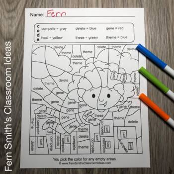 Color By Code Long Vowel Words Bundle by Fern Smith's ...
