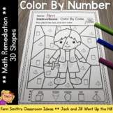 Color By Code Math Remediation Basic 3D Shapes Jack and Ji