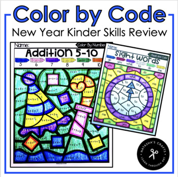 Color By Code - New Years