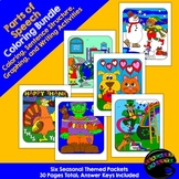 Parts of Speech: Sentence Structure, Coloring, Graphing, Writing **BUNDLE**