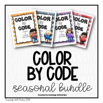 Color By Code Year Long Seasonal Bundle (Leveled)