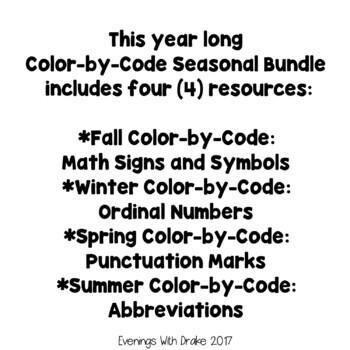 Color By Code Year Long Seasonal Bundle (Leveled)