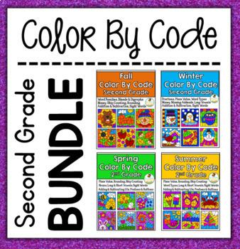 Color By Code Second Grade Bundle