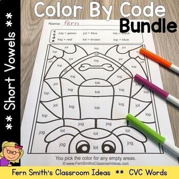 Color By Code Short Vowel Words Bundle