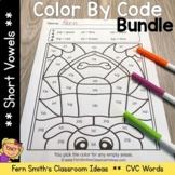Short Vowel CVC Words Color By Code Bundle