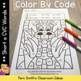 Short a CVC Words Color By Code Short a Vowels